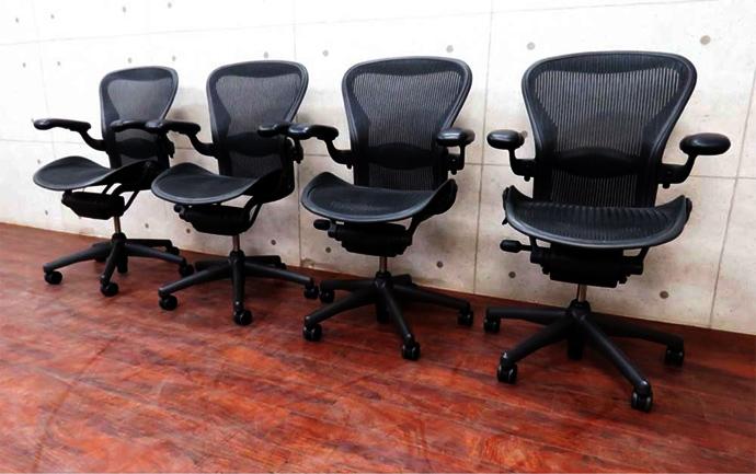 デザイン性・機能性のどちらも優れている、ハーマンミラーの家具を高く売る方法とは?